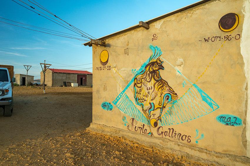 Vibrant Desert Wall Art