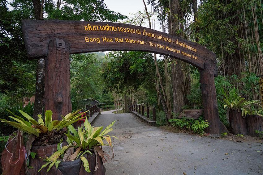 Waterfall At Khao Sok National Park