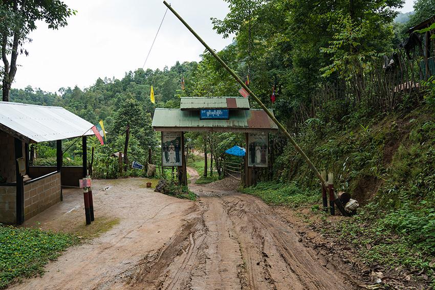 The Border To Burma